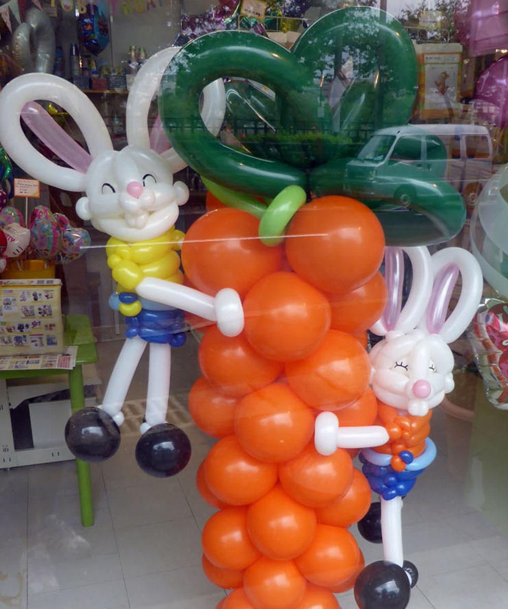ウサギと人参バルーン