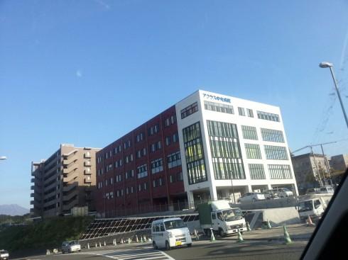 アクラス中央病院