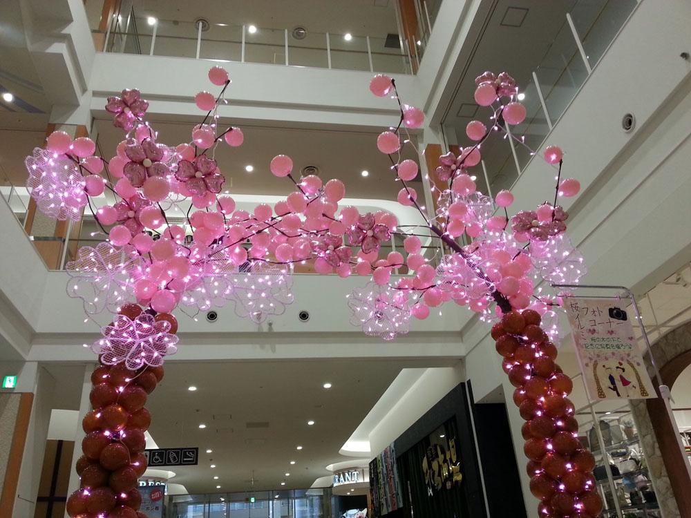 バルーン&桜イルミネーション