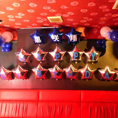 ホストクラブ誕生日
