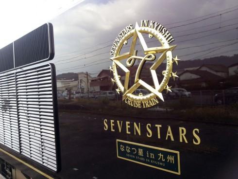 JR九州ななつ星