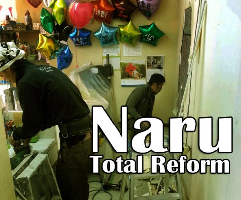 total reform naru