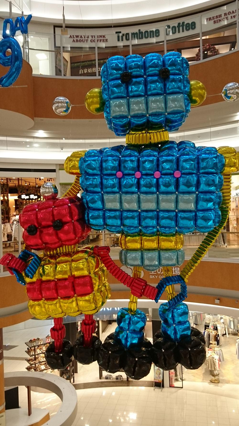 パパロボットと子供ロボット