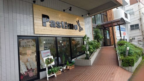 美容室Pastime