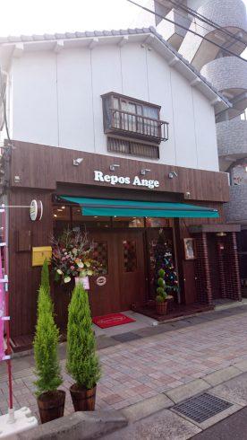 Repos Ange / ルポ・アンジェ