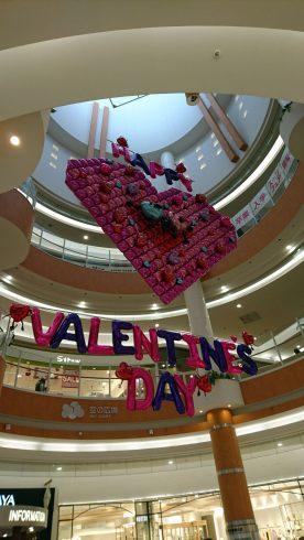バレンタイン装飾