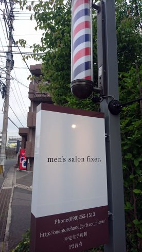mens salon fixer