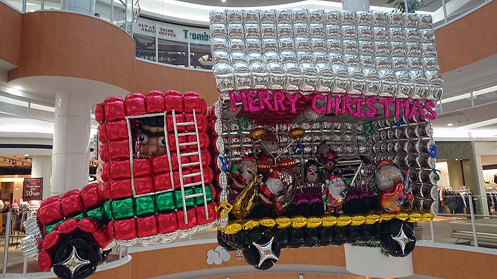 クリスマストラック