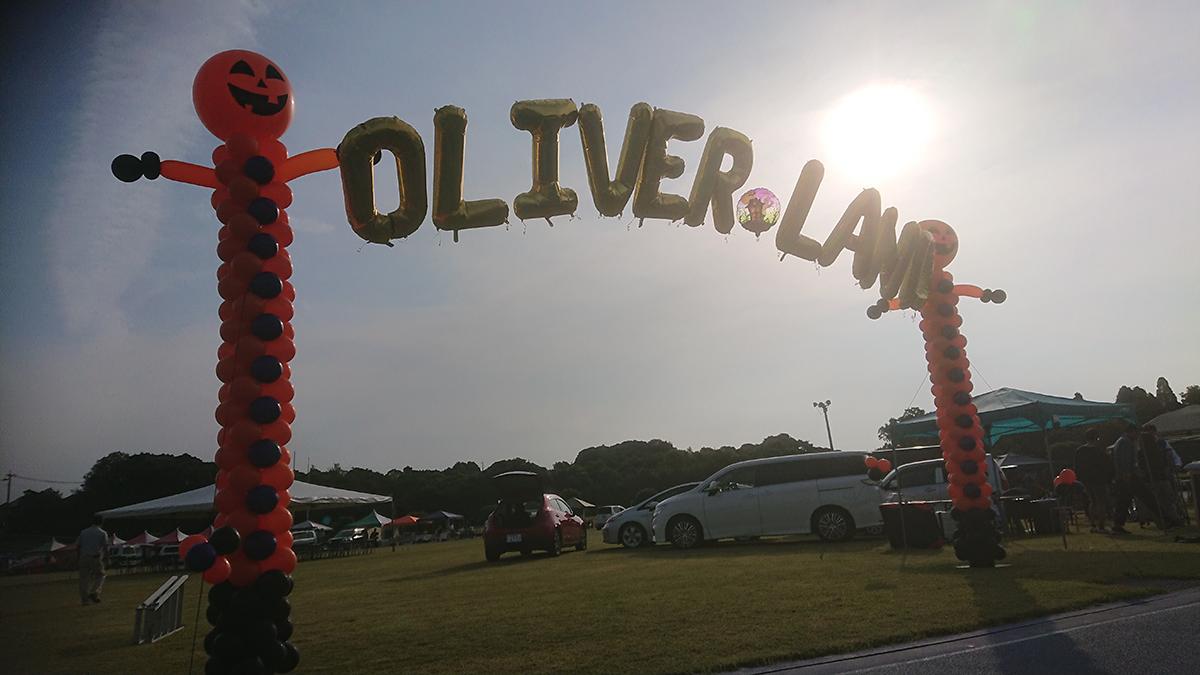 屋外ハロウィンデコレーション(OLIVER LAND)