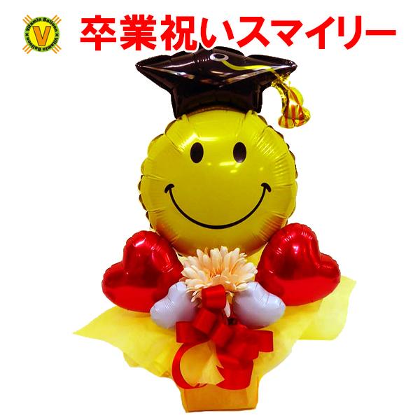 卒業バルーンアレンジ