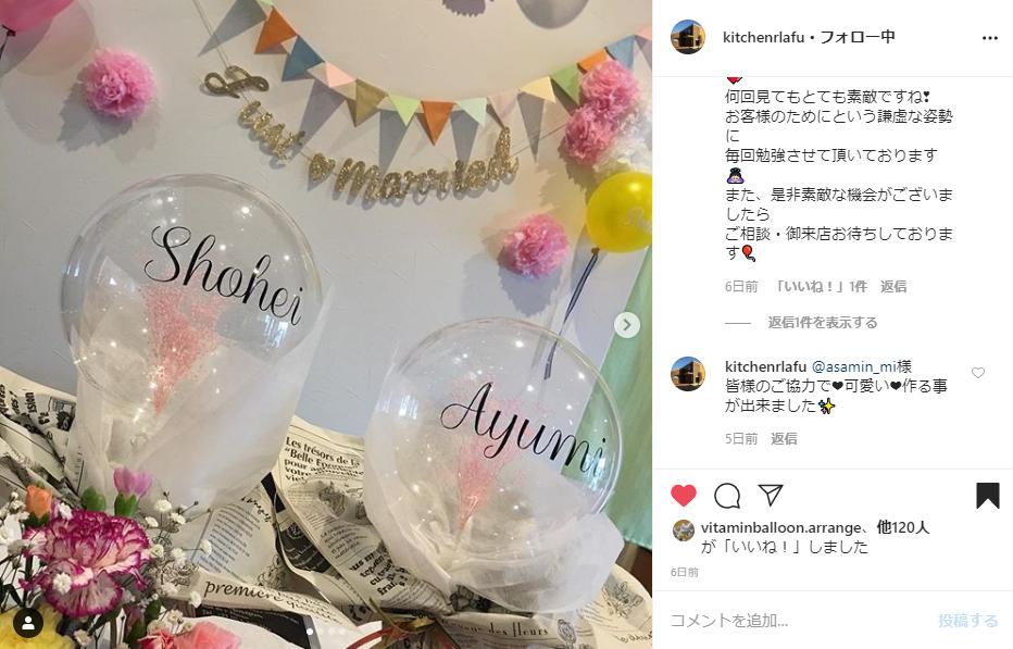 キッチンラフinstagram