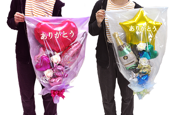 退職祝いバルーン花束